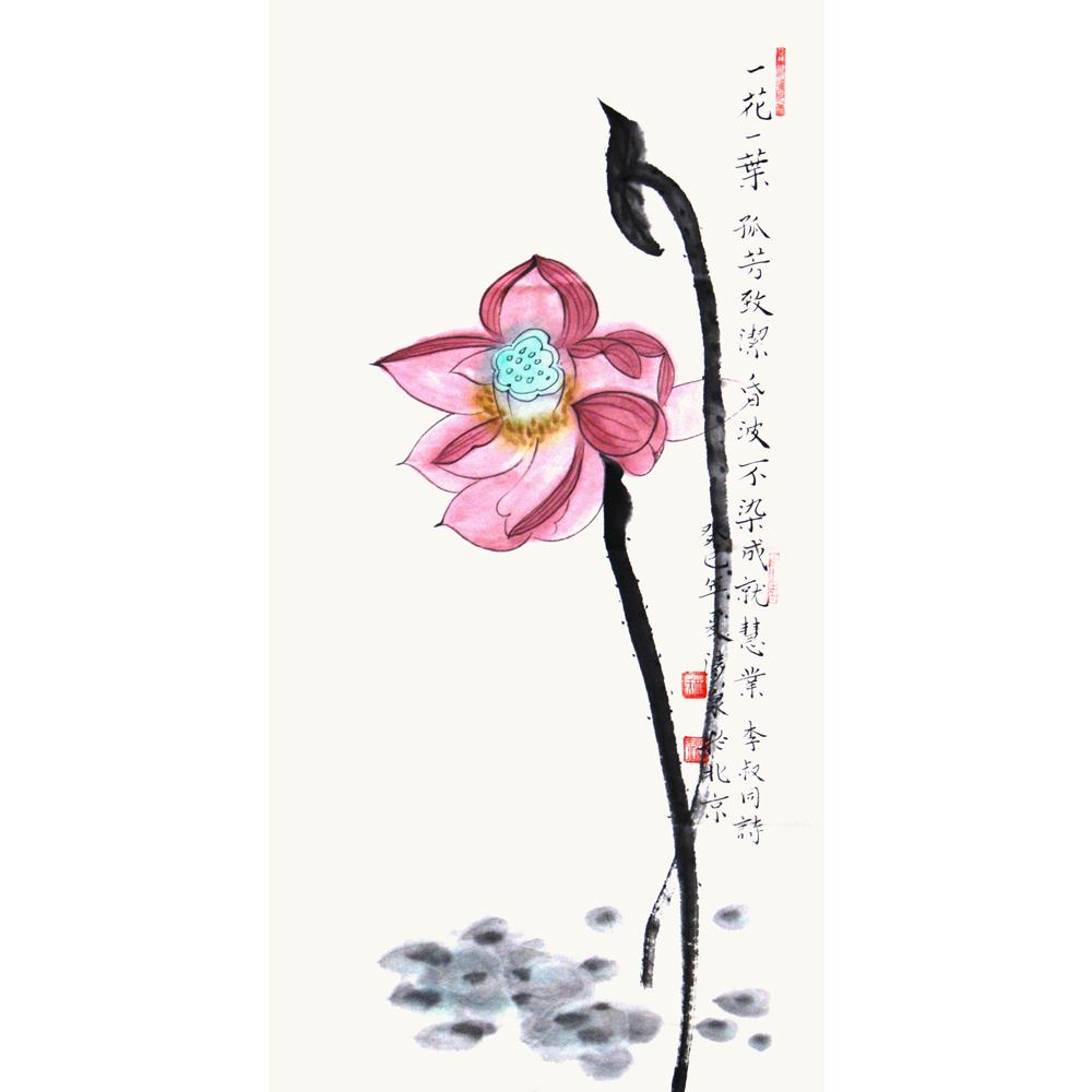 林清泉 书法扇面之二图片